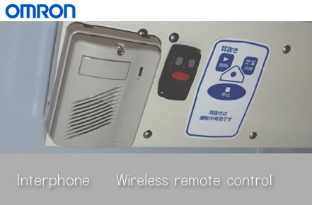 オムロン製ワイヤレスリモコン、インターフォン
