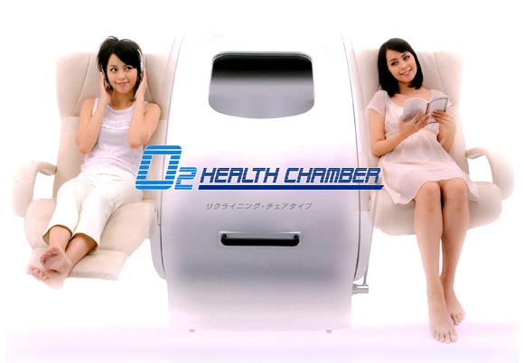 新製品 O2HEALTH CHAMBER