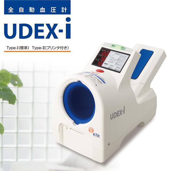 全自動血圧計 UDEX-i